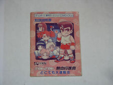 Downtown Nekketsu Koushinkyoku Nintendo Game Boy replacement manual GB Japan