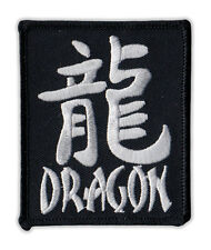 Motorcycle Jacket Embroidered Patch - Chinese Zodiac Sign Birth Year - Dragon