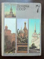 USSR history for grade 7  учебник История СССР для 7 класса 1987 года СССР