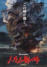 """HOWL'S MOVING CASTLE  Movie Poster [Licensed-NEW-USA] 27x40"""" Theater Size"""