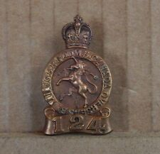 WW1 Canadian, 124th Infantry Battalion Governor General's Bodyguard Collar badge