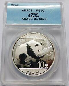 2016 China Silver Panda 10 Yuan - ANACS MS70