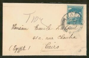 Mayfairstamps Palestine 1939 Jaffa to Cairo Egypt Mourning Cover wwo88823