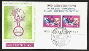 Korea Asian Labor Conference Souvenir Sheet Cachet FDC First Day Cover 1971