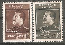 Bulgaria 1953 Mi# 856-857 Death of Stalin set MNH** OG VF