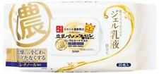 Made in Japan Sana Wrinkle retinol sheet mask N 20 sheet (266 ml)
