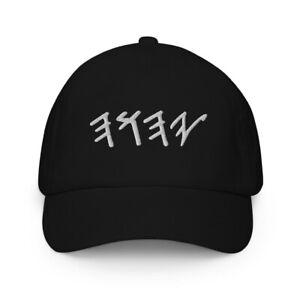 Yahuah YHWH Paleo Hebrew Embroidered Hat Cap for Kids - Yahshua Yahusha Yahweh