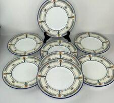 "8 Mintons/Minton Corinth Blue B1337  Salad Plates 7 3/4"""