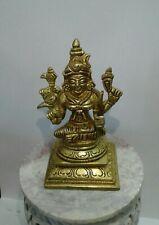 Kamakshi kamachi amman Statue In  Brass 3.5 Inch tall USA Seller fast shipping