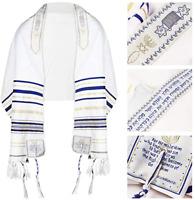 Tallit Prayer Shawl New Israel Bag Jewish Made Navy Messianic Gold 72 Jerusalem