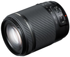 Tamron Di II 18-200mm f/6.3 VC Lens for Canon
