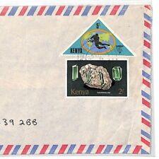 CF38 1982 KENYA *Karen* Air Mail Cover {samwells-covers} 5s FOOTBALL TRIANGULAR