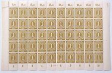 Vintage 1 RM Full Sheet Stamps GERMANY (Deutsche Post) Deutschland