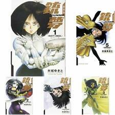 Gunnm Battle Angel Alita New version 1- 5 Set Japanese manga 2019 Movie comic