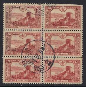 "SYRIA TURKEY 1904 DAMAS ""SHAM 3"" (TELEGRAPH) CANCEL ON OTTOMAN BLOCK OF 6 STAMPS"