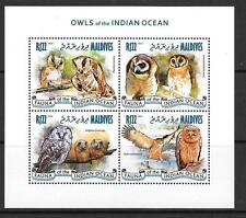 MALDIVE ISLANDS 2014 OWLS OF THE INDIAN OCEAN (1) MNH
