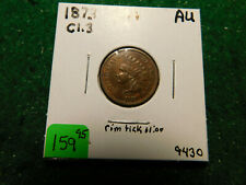 1873    Indian Head Cent