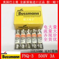 1PCS  BUSSMANN FNQ-1-1/8 Ceramic Delay Fuse 10*38MM 1.125A 500V