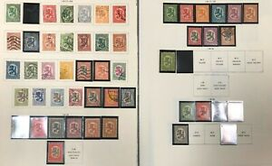 Lot of Finland Arms Type Stamps MH/MNH/Used