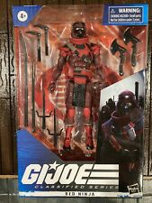 2020 G.I. Joe Classified Series 6-Inch Red Ninja Figure Wave 2 New IN HAND