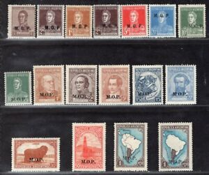 """ARGENTINA 1920/39 SEVENTEEN OFFICIAL STAMPS MNH/MH MINISTERIALES """"M.O.P."""""""