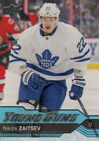 2016-17 UPPER DECK UD NIKITA ZAITSEV YOUNG GUNS #234 ROOKIE CARD RC