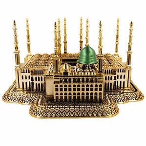 Al Masjid an Nabawi, Prophetenmoschee Dekoartikel, 22x26 cm