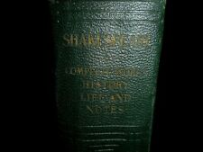 Rare Book,The Complete Works of William Shakespeare, 1927 Edition, Illustrations