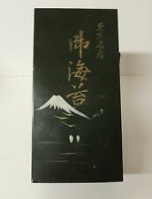 Vintage Japan Metal Box Mt. Fuji Calligraphy Sewing Documents