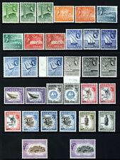 ADEN Queen Elizabeth II 1953-63 Complete Pictorial Set SG 48 to SG 72 MINT