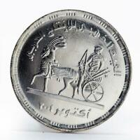 Egypt 5 pounds Military Production Golden Jubilee Chariot silver coin 2004