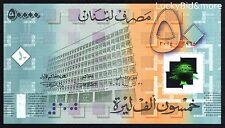 LEBANON 50000 LIVRES UNC Polymer 2014 BDL 50 YEARS ANNIVERSARY