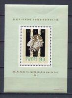 32417) HUNGARY 1961 MNH** Franz Liszt S/S Scott# 1416