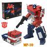 "4.5"" Transformers GT-05 Optimus Prime MP-10 G1 Pocket Size Combat Commander"
