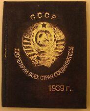 Soviet Russian 1939 Nkvd Photo Id Card Document Railway Police Dept Agent A+Copy