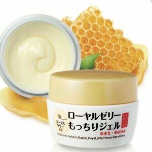 OZIO Royal Jelly All In One Face Cream Gel 75g