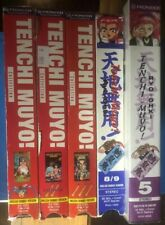 Tenchi Muyo! - VHS - Manga Japanese Anime Bundle Lot - Pioneer - 5 Tapes - Engli