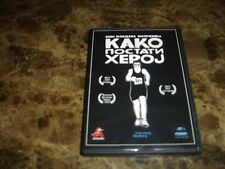 Kako postati heroj (How to Become a Hero) (DVD 2007)