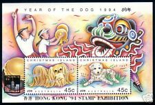 [W] Christmas Is 1994 Year of the Dog MS OP Hong Kong