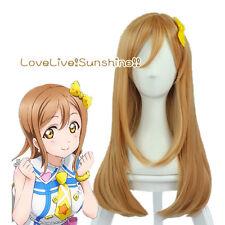 LoveLive!Sunshine!! Kunikida Hanamaru 60cm Linen Brown Cosplay Hair Wig E115