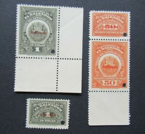 EARLY LOT SAN SALVADOR SPECIMENS PERFORATED VF MNH B314.5 START $0.99