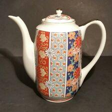 Arita Imari Fan Mini Coffee Pot With Lid 3 Cup Fine Porcelain Japan