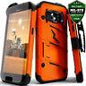 Samsung Galaxy S7/S7 Edge Case Cover Armor Kickstand Holster Flagship