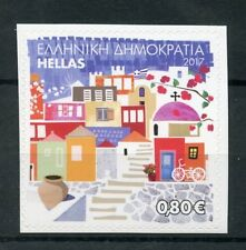 Greece 2017 MNH Personalized Stamps Architecture Tourism 1v S/A Set