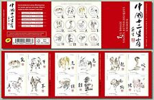 france 2017 booklet china chinese year Rooster - Jahr Hahns  Año Gallo coq 12v