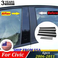 Black Pillar Posts For Honda Civic 2006 2011 4dr 6pcset Door Trim Cover Kit Fits 2006 Civic