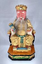 Chinese Statue God of Wealth Figurine Carved Wood Vintage Asia Buddhist Folk Art