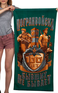 TOWEL cotton 100% Russian Border troops military 120x60 cm (47x24 inches)RUSSIA.