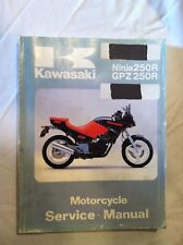 KAWASAKI NINJA 250R GPZ 250R SERVICE MANUAL OEM MAINTENANCE REPAIR BOOK