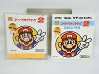 Famicom Disk System SUPER MARIO BROTHERS 2 Ref/bbc Nintendo Japan Game dk